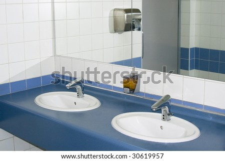 Modern interior of private restroom - stock photo
