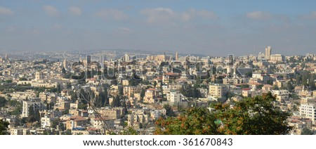 Modern Jerusalem panorama. Architecture of appartment and office buildings in the holy ciity Jerusalem - stock photo