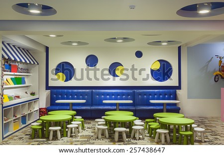 Modern kindergarten interior, details of toys and equipment, colorful room design.  - stock photo