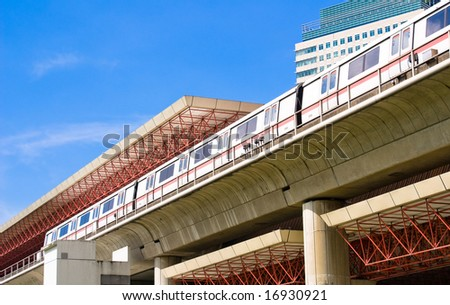 Modern Mass Rapid Transport Station in Singapore - stock photo