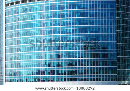 Modern office building close up - stock photo