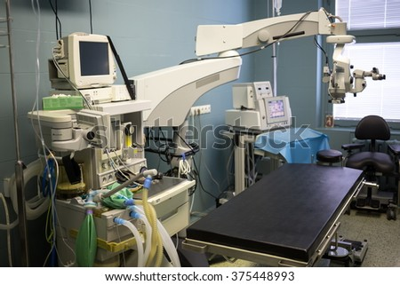 Modern operating room for eye surgery at the hospital. - stock photo