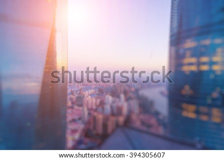 Modern skyscrapers in Shanghai, China - stock photo