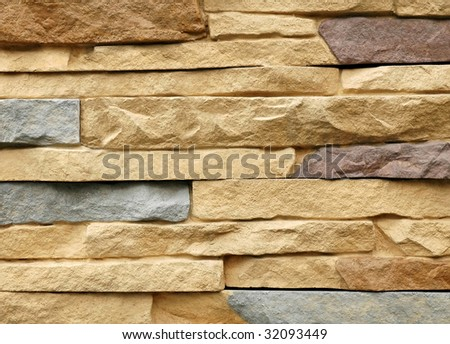 modern stone wall background - stock photo
