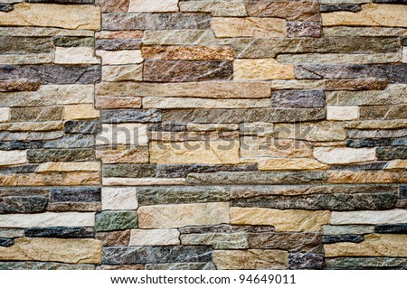 modern stone wall background texture - stock photo