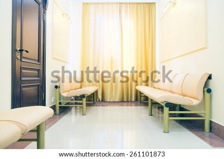 Modern waiting room in dental clinic - stock photo