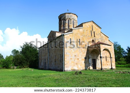 Mokva temple, Abkhazia, X century - stock photo