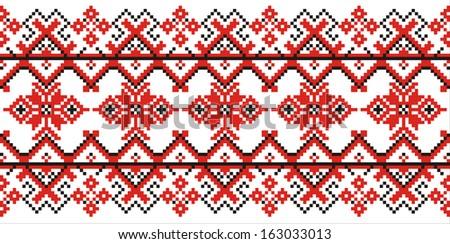 Moldovian traditional pattern - stock photo