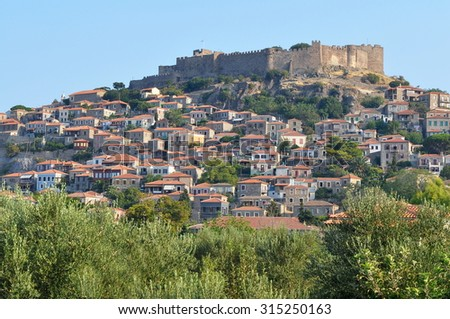 Molyvos historic town,island Lesbos,Greece - stock photo