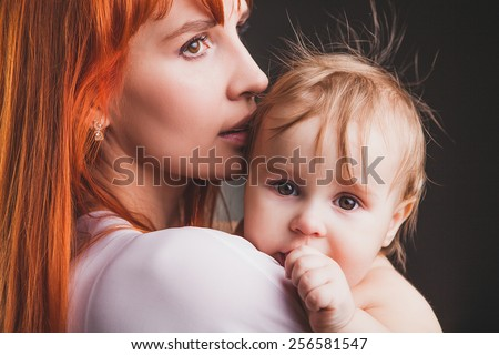 Mom and daughter - stock photo
