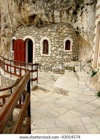 Monastery and Cave of Dimitrie Basarabov - Bulgaria near Russe - stock photo