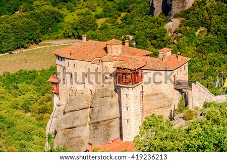 Monastery complex in Meteora mountains, Thessaly, Greece. UNESCO World Heritage - stock photo
