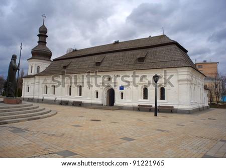 Monastery in Kiev, Ukraine - stock photo