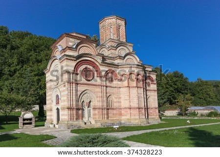Monastery Kalenic in Serbia - stock photo