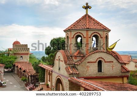 Monastery of Saint Ephrem the Syrian  - stock photo