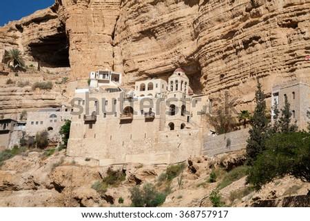 Monastery of St. George, Judean dessert, Jerusalem.  - stock photo
