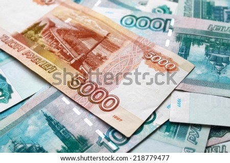 Money background with close up of russian Ruble - stock photo
