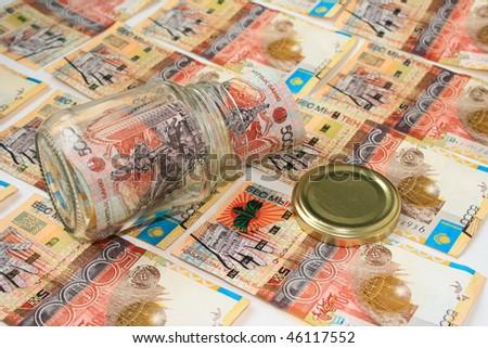 Money Kazakhstan.  - stock photo