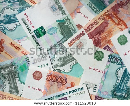 Money Russian banknotes dignity five thousand and thousand rubles background - stock photo