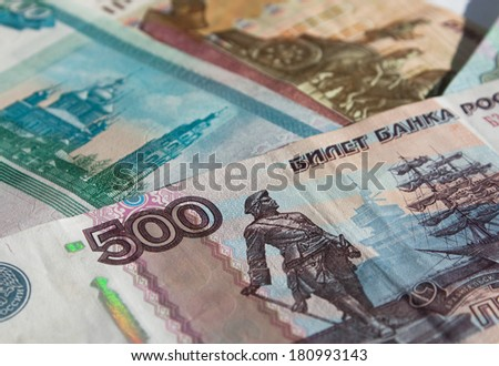 Money Russian banknotes dignity thousand, five hundred and one hundred rubles background - stock photo