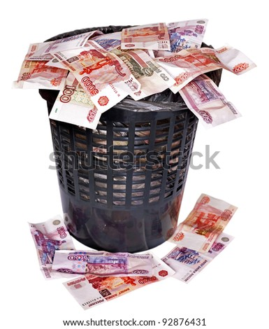 Money (Russian rouble). Currency collapse. Concept. - stock photo