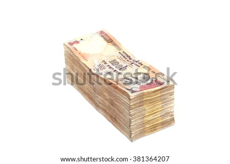 Money Stack - Indian currency - stock photo