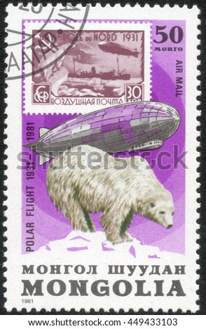 "MONGOLIA - CIRCA 1981: A post stamp printed in Mongolia shows a series of images ""Polar flight 1931-1981"", circa 1981 - stock photo"