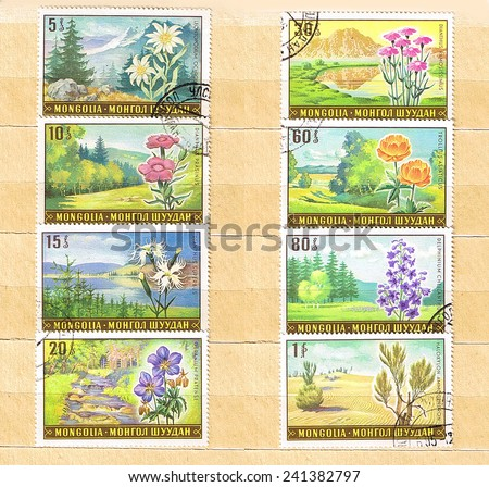 MONGOLIA - CIRCA 1969: A set of postage stamps printed in Mongolia shows landscapes and flowers, series, circa 1969  - stock photo