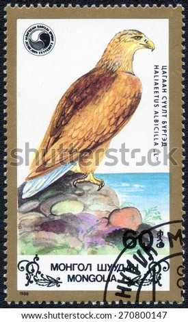 "MONGOLIA - CIRCA 1988 : A stamp printed by Mongolia shows bird  series ""Eurasian birds of prey"", circa 1988  - stock photo"