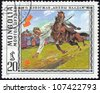 """MONGOLIA - CIRCA 1976: A stamp printed by the Mongolian Post is a reproduction of """"Ancient games"""" by O.Tsevegzhav, a Mongolian artist, circa 1976 - stock photo"""