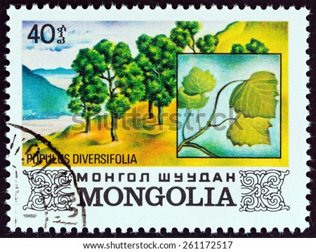 """MONGOLIA - CIRCA 1982: A stamp printed in Mongolia from the """"Trees of Mongolia"""" issue shows Desert Poplar (Populus diversifolia), circa 1982.  - stock photo"""