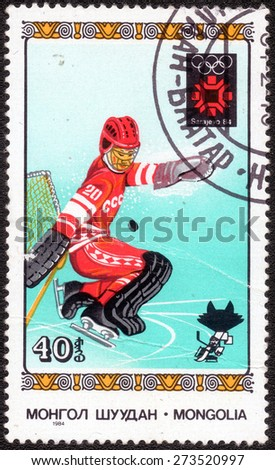 MONGOLIA - CIRCA 1984: A stamp printed in Mongolia showing Winter Olympic Games in Sarajevo in 1984 ,circa 1984  - stock photo