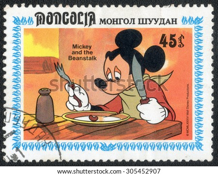 "MONGOLIA - CIRCA 1987: A Stamp printed in MONGOLIA shows a fragment of the animated film with Mickey Mouse"", circa 1987 - stock photo"