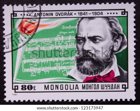 MONGOLIA - CIRCA 1981: A stamp printed in Mongolia shows  notes of symphony written by Dvorak,circa 1981. - stock photo