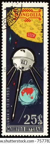 MONGOLIA - CIRCA 1963: A stamp printed in Mongolia shows soviet spaceship Luna-2, first reached Lunar surface, series, circa 1963 - stock photo