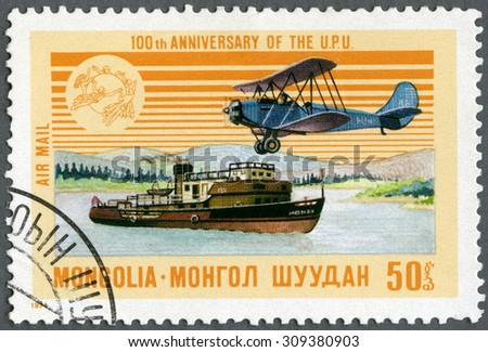 MONGOLIA - CIRCA 1974: A stamp printed in Mongolia shows Steamship and AN-2 plane, series UPU Universal Postal Union Emblem and means of transportation, circa 1974 - stock photo