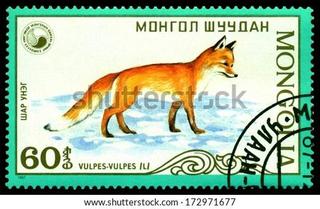 MONGOLIA - CIRCA 1987: A stamp printed in Mongolia shows Vulpes (Red Fox), circa 1987 - stock photo