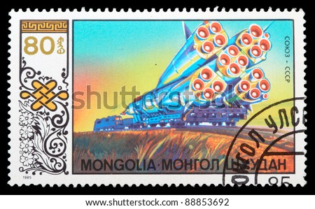 MONGOLIA - CIRCA 1985: An airmail stamp printed in Mongolia shows a space ship, series, circa 1985. - stock photo