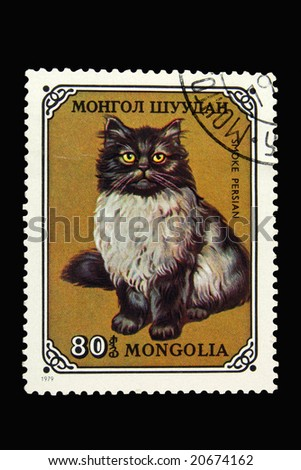 Mongolian postage stamp with smoke persian cat - stock photo