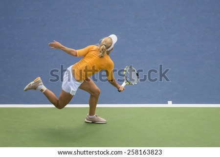 MONTREAL - AUGUST 8: Caroline Wozniacki of Denmark in her quarter final match loss to Serena Williams of USA at the 2014 Rogers Cup on August 8, 2014 in Montreal, Canada - stock photo