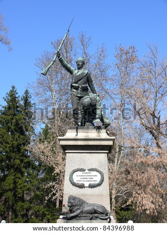 Monument for Serbian-Bulgarian war in center of Pleven, Bulgaria - stock photo