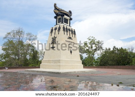 Monument in city Sevastopol to the battle at the seaside in 1834 - stock photo