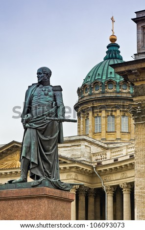 monument of Barklay de Toli. Kazanskiy cathedral in St. Petersburg, Russia. - stock photo