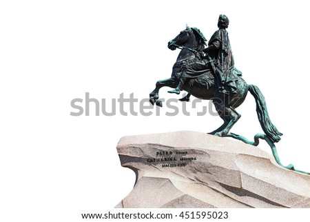 Monument of Russian emperor Peter the Great, known as The Bronze Horseman, Saint Petersburg, Russia. Isolated on white background - stock photo