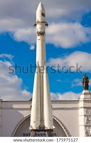 Monument of space rocket Vostok in Moscow, Russia - stock photo