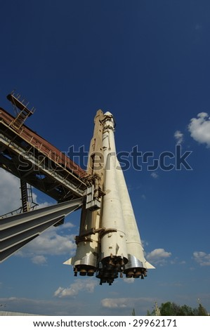 Monument of space rocket Vostok-1 (Moscow, Russia) - stock photo