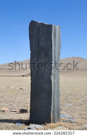 Monument on the tomb of the ancient Turkic warrior - stock photo