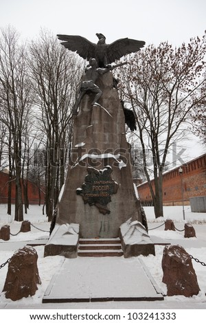 Monument to heroes of 1812. Smolensk. Russia. - stock photo