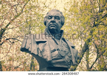 Monument to Marshal Kutuzov in Moscow, vintage style - stock photo