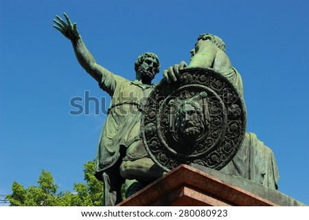 Monument to Minin and Pozharsky, Moscow, Russia - stock photo